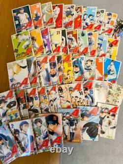 Ace of Diamond Vol. 1-47 complete set lot Manga Yuji Terajima Japanese Comics