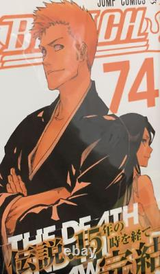 BLEACH Comic Manga vol. 1-74 Complete set lot