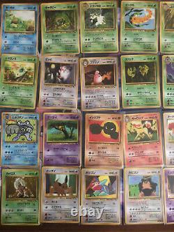 COMPLETE 1998 Vending Series 1 Japanese Pokemon 36 Card Set MINT