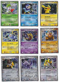 Complete 9 Card Set Pokemon Card 11th Movie Japanese Leaf Symbol Promo Holo MINT