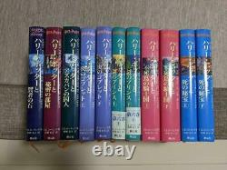 Harry Potter Japanese Version All 11 books Complete Hardcover Book Set Lot