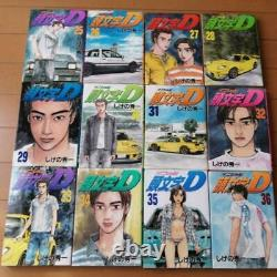 Initial D vol. 1-48 complete set lot Manga Japanese Comics