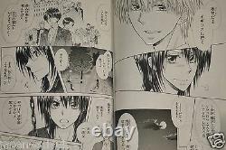 JAPAN Hiro Fujiwara manga LOT Kaichou wa Maid Sama! 118 Complete Set