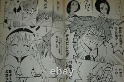 JAPAN Kentaro Yabuki & Saki Hasemi Manga LOT To Love-Ru vol. 118 Complete Set