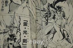 JAPAN Shinobu Ohtaka manga LOT Magi The Labyrinth of Magic 137 Complete Set