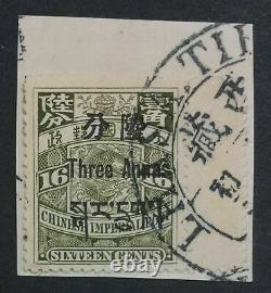 Momen China Offices In Tibet #1-11 Used Complete Genuine Set Lot #60151