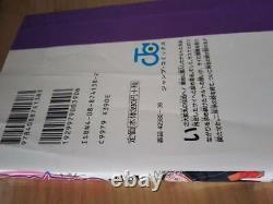 Naruto Vol. 1-72 Manga Complete Lot Full Set Comics Japanese Edition Free Ship