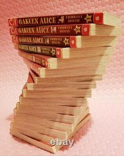 OOP RARE Gakuen Alice Manga Volumes 1-16 Lot COMPLETE English Set (+ FREE MANGA)