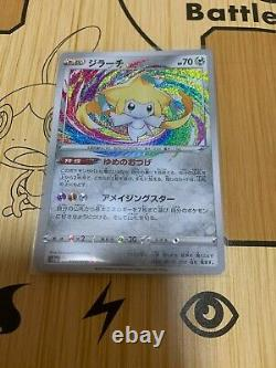 Pokemon Card Legendary Heartbeat Amazing Rare Complete set All in mint condition