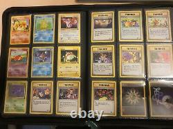 Pokemon Cards Complete Full Set Dark Team Rocket NM/Mint 83/82 Inc Dark Raichu
