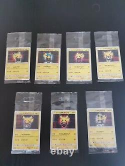 Pokemon Pikachu Pretend Boss Japanese card complete set sealed Near mint NM